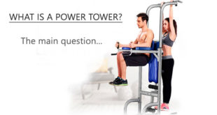 What is a Power Tower?